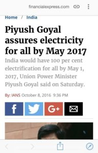 So what just happened in the name of #Saubhagya?