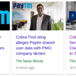Economic Times deletes its coverage of the Cobrapost expose of PayTM