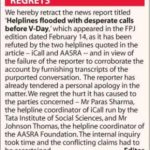 "NBSA fines Zee News and directs them to broadcast apology for ""Afzal Guru gang ka mushaira"""