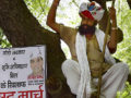 Gajendra Singh committed suicide at AAP rally protesting Land Bill