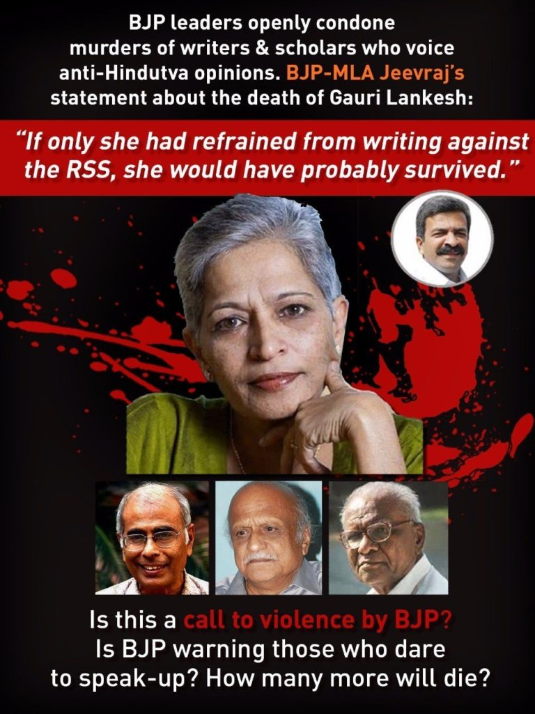 Dweshbhakts want you to unsee #GauriLankeshMurder 1