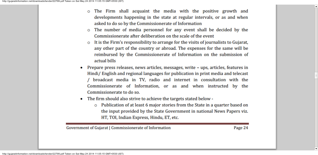 Official Gujarat Government proposal requests for paid news