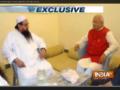 Hafiz Saeed's one on one meeting with Ved Pratap Vaidik