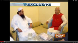 Hafiz Saeed's one on one meeting with Ved Pratap Vaidik
