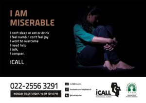 icall emotional distress helpline