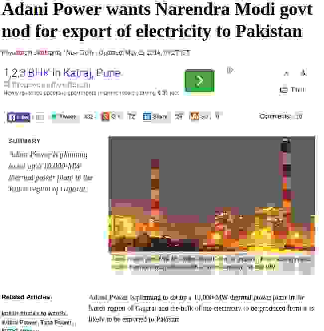 Modi's sponsor Adani wants to sell power to Pakistan