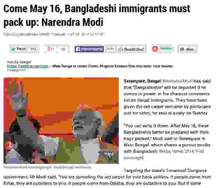 Bangladeshis were to be deported before elections
