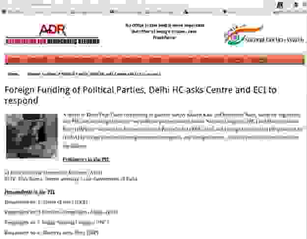 bjp congress foreign companies funding