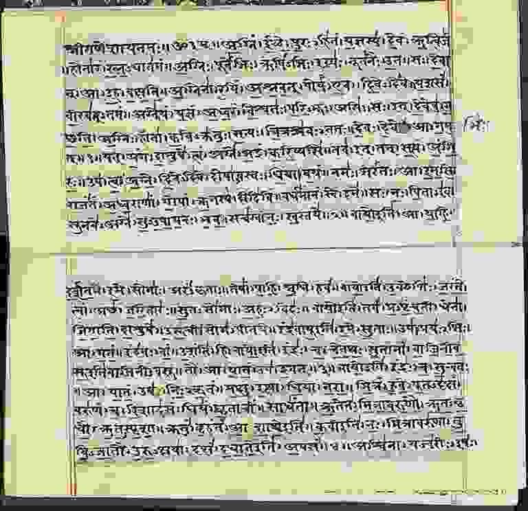 The Sanskriti of Sanskrit, the language of Brahmins