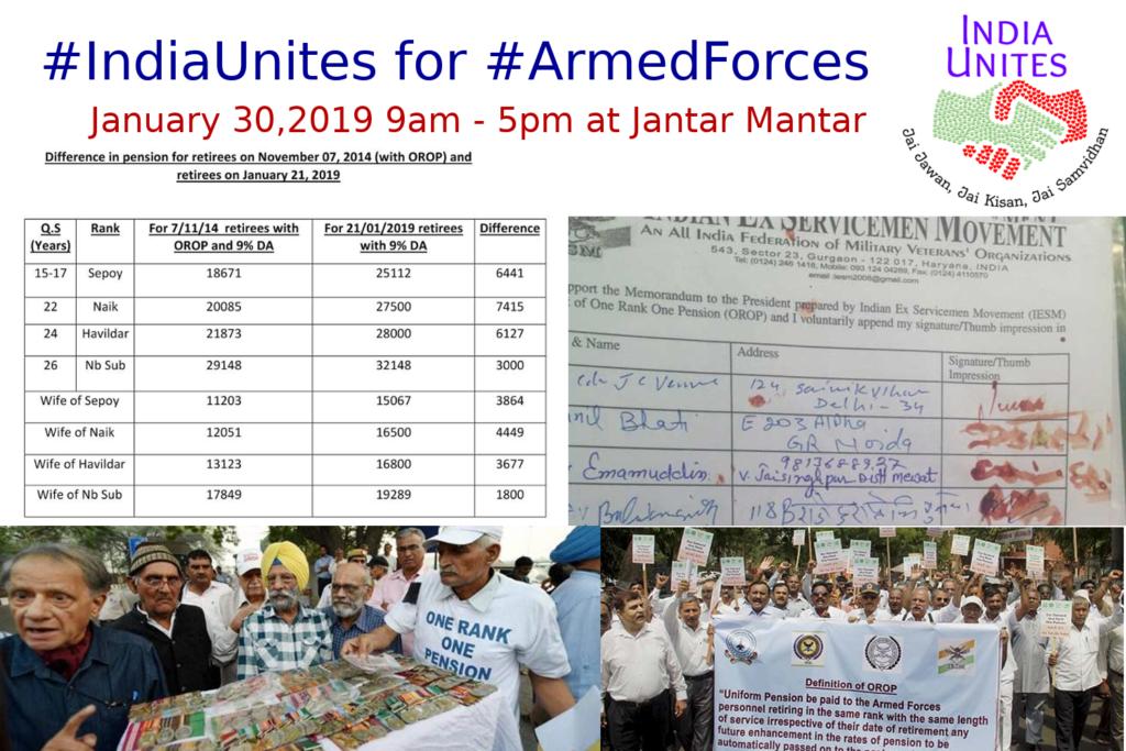 #IndiaUnites for #ArmedForces 1