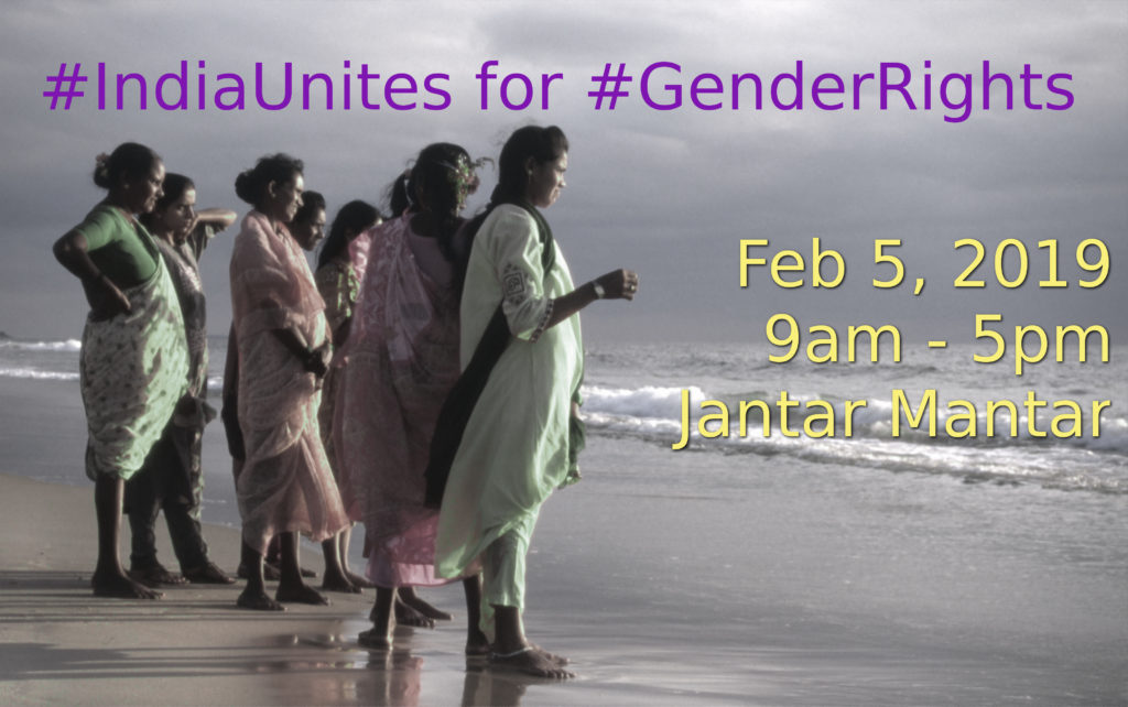 #IndiaUnites for #GenderRights 2