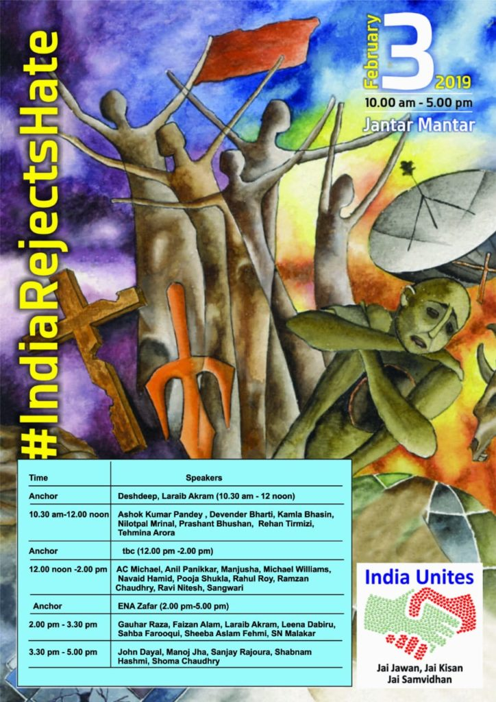 #IndiaUnites against hate speech, bigotry, mob violence and lynchings 2