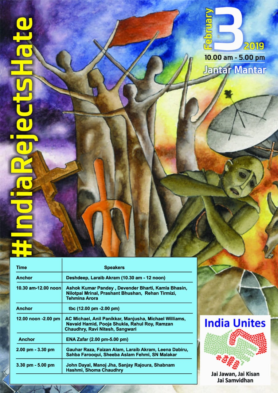IndiaUnites against hate speech, bigotry, mob violence and lynchings