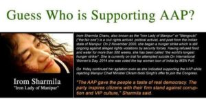 Irom Sharmila supports AAP