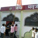 My Babari Masjid Verdict
