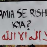 The la ilaha illallah controversy and secular dissent in India