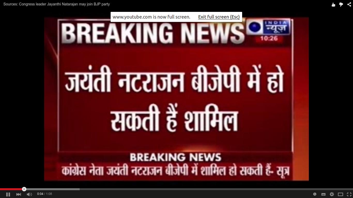 Jayanthi Natarajan may join BJP