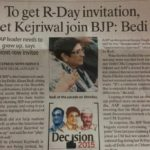 Kiran Bedi, Corruption and the JanLokPal