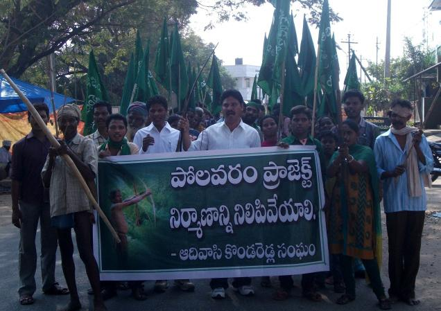 Konda Reddy tribals will get wiped out by the Polavaram Project