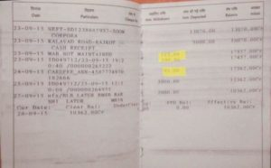 Bank statement of farmer Guruprasad Baburao Lange