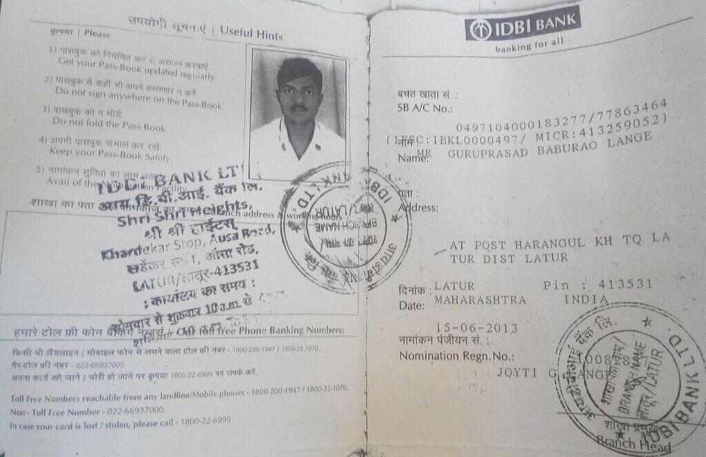 Bank passbook of farmer Guruprasad Baburao Lange