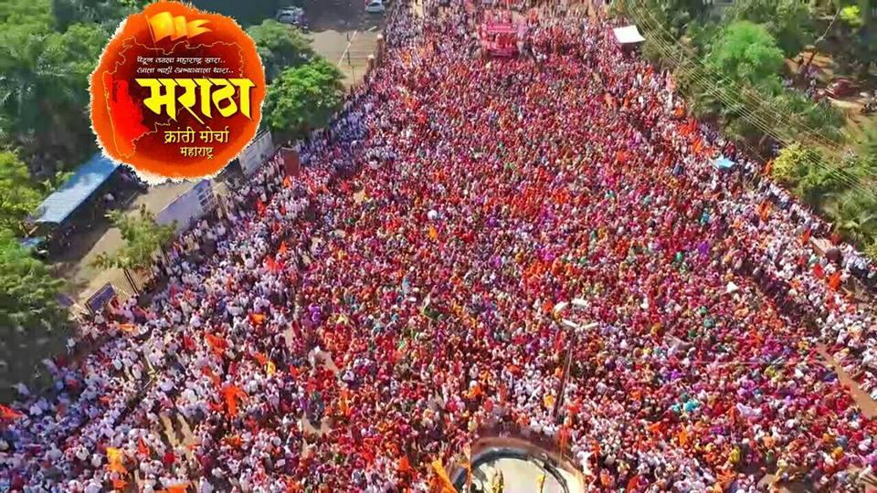 Maratha Kranti Morcha in Bidar