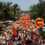 Maratha Kranti Morcha in Mangaon