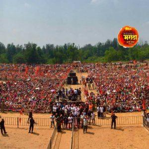 Maratha Kranti Morcha in Sindhudurg