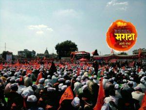 Maratha Kranti Morcha in Wardha