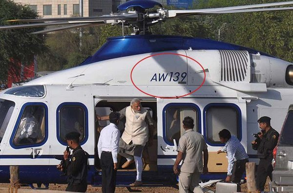 Modi traveling in VVIP Augusta Westland 139 helicopter
