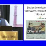 3 crore Muslims and 4 crore Dalits missing from voter lists