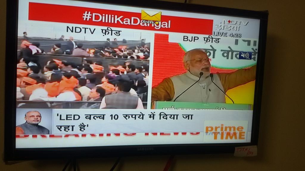 NDTV coverage of Modi speech different from BJP official feed