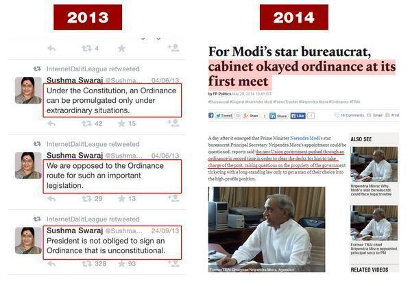 Ordinance Modi turn