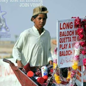 Long March of Baloch Missing Persons and Baloch National Struggle for Sovereignty!