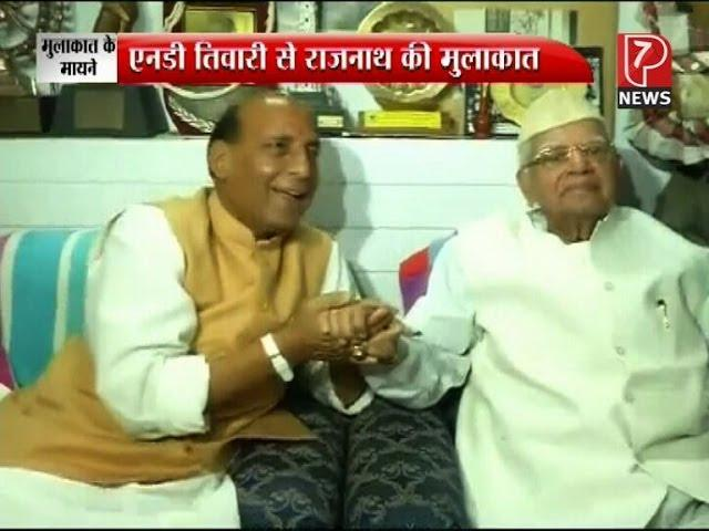 Rajnath singh sitting with N D Tiwari