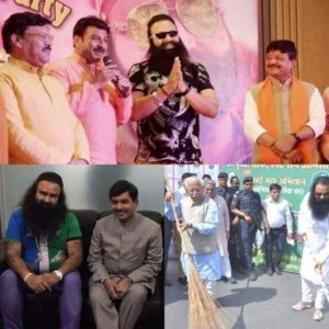 Gurmeet Ram Rahim Singh Insaan and why Haryana is burning #KillingFieldsOfHaryana