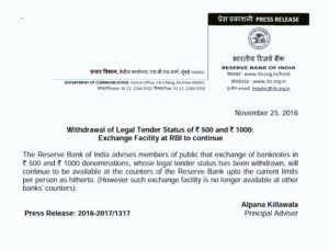rbi-circular-notes-exchange