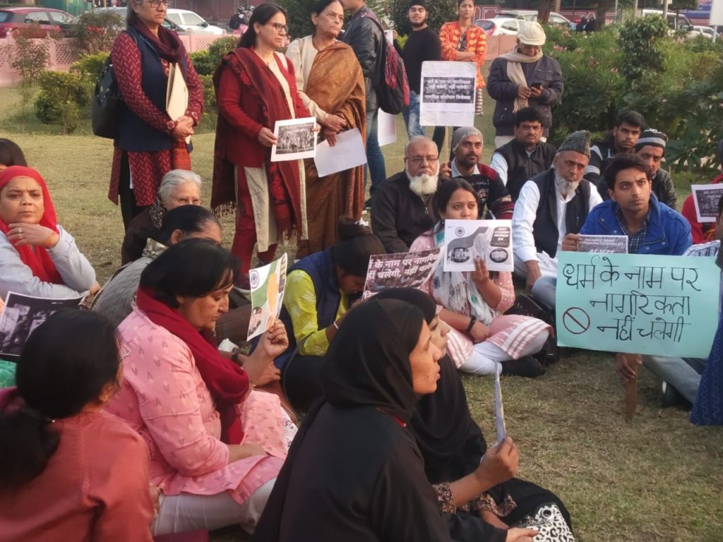 Human Rights Day observed on the streets of Jaipur protesting CAB and NRC 20