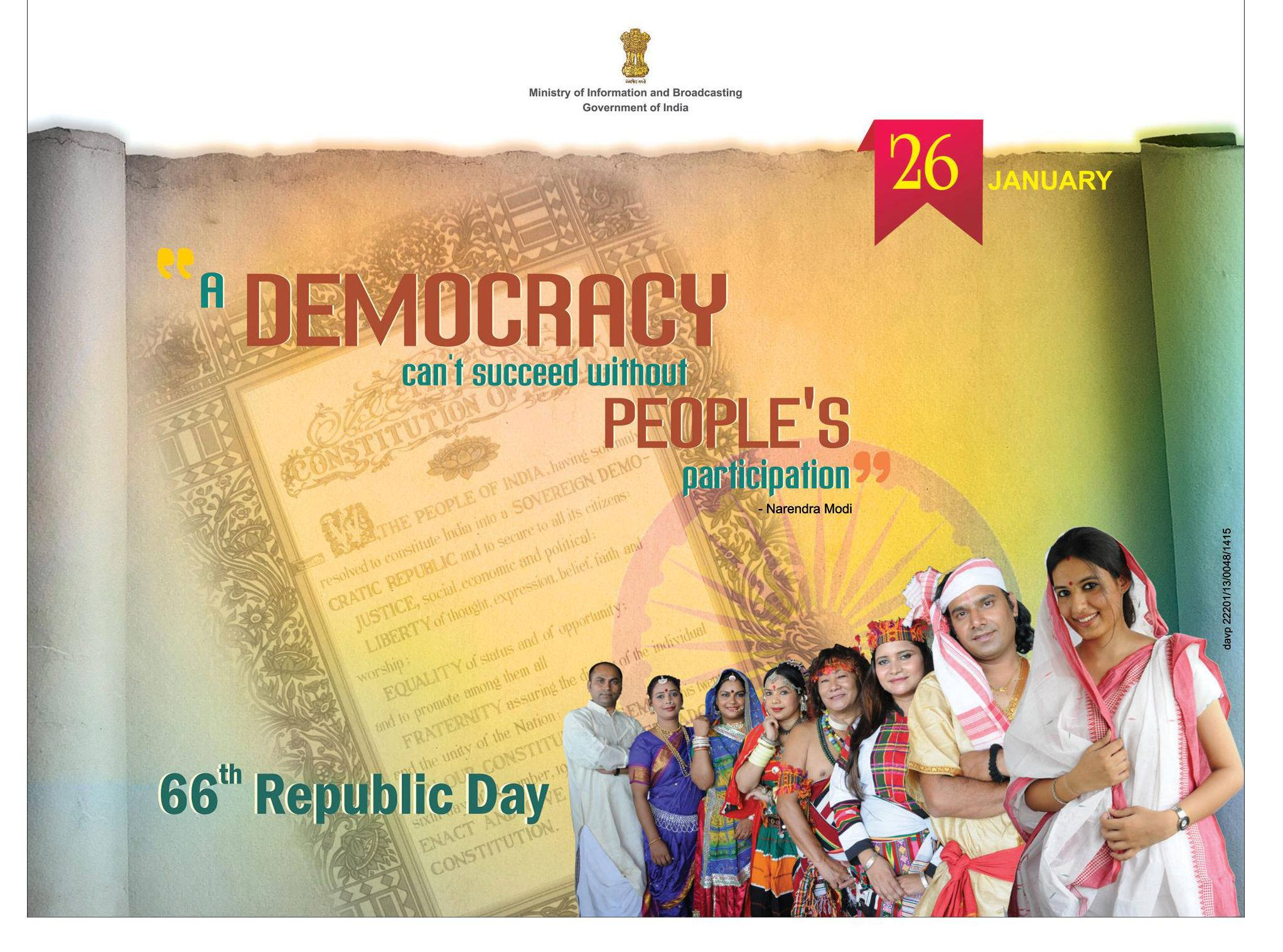 Indian Government Republic Day ad