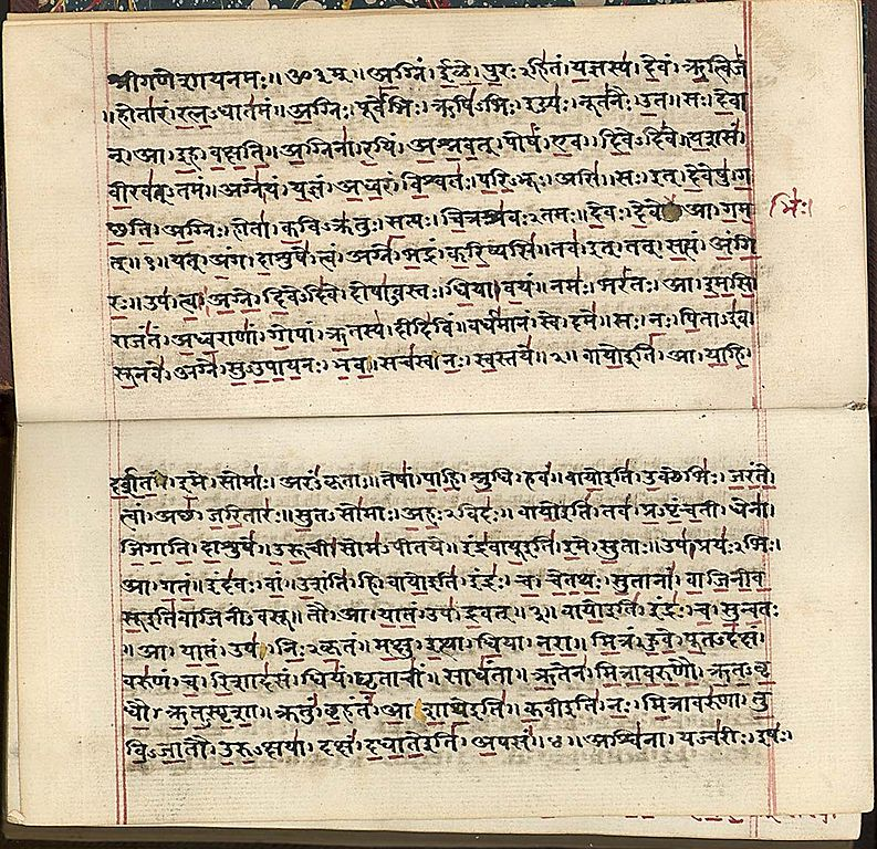 Rigveda in Sanskrit on paper