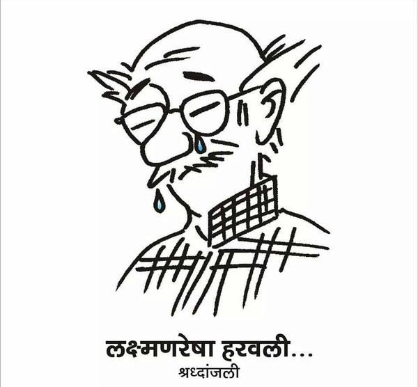 An image shared on social media as a shraddhanjali to R K Laxman