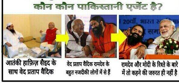 Hafiz Saeed, Ved Pratap Vaidik, Baba Ramdev, Narendra Modi connection