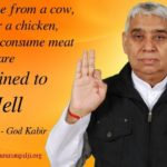 Some comments on the case of the self-declared Godman Rampal
