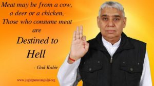 Sant Rampal - a self proclaimed Godman