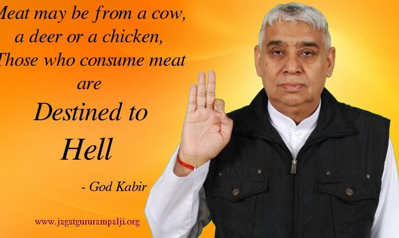 Sant Rampal - a self proclaimed Godman