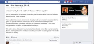 shashi sunanda tharoor joint statement