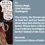 Access to Soni Sori in Raipur denied to Women's groups