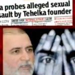Goa Police to file 2700 page chargesheet in sexual assault case against Tarun Tejpal