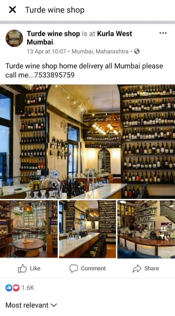 Investigating the wine shop credit card fraud #alert 3