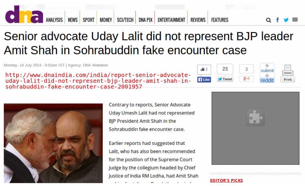 uday-lalit-amit-shah-after